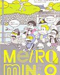 2010年 9月号 MetRo miN.