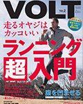 2012 年 3月 ㈱徳間書店 VOLT Vol.2