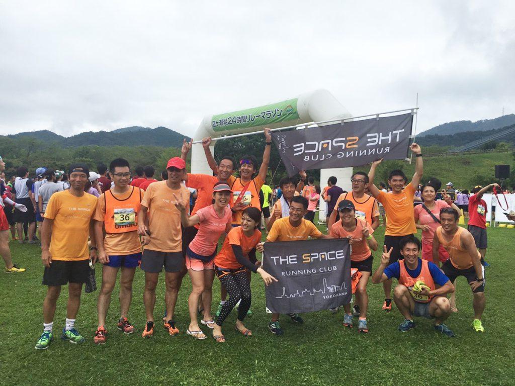 宮ヶ瀬24時間リレーマラソン