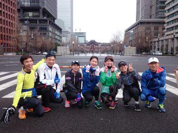 東京マラソン2019コース試走会 @ 地下鉄神保町駅
