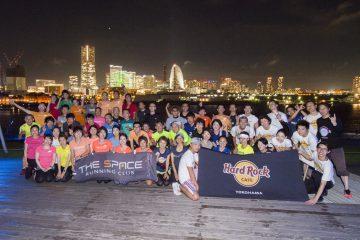横浜にランナー大集合!1年に1度のナイトラン2019 @ 象の鼻パーク